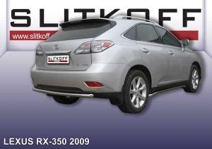 LEXUS RX-350 (2009)-Защита заднего бампера d57